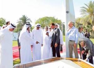 Dubai Wi-Fi Palms